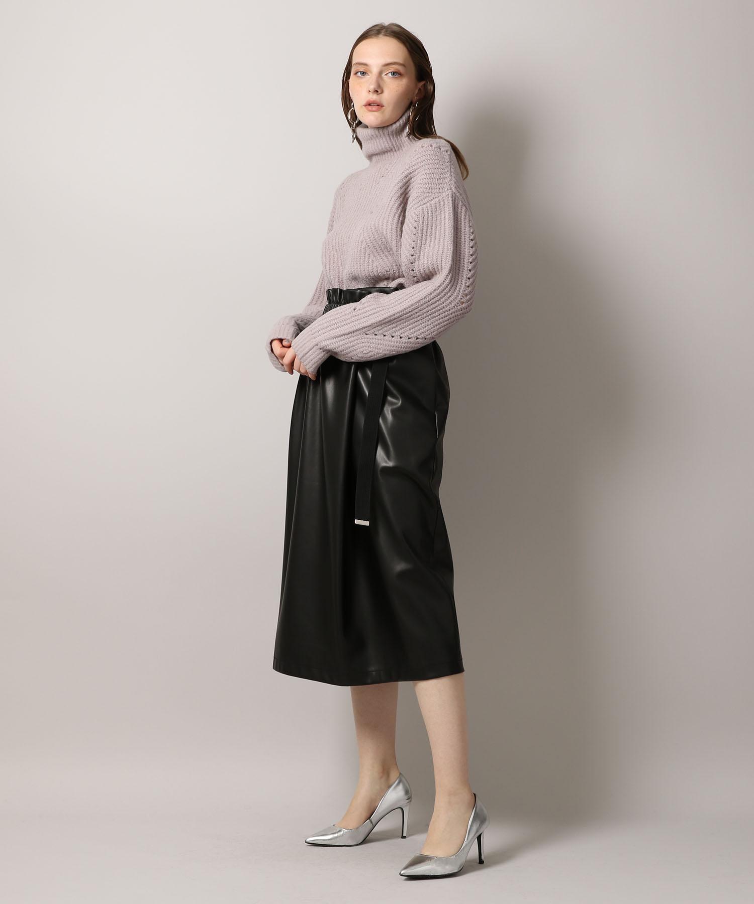 Fake Leather Wrap Skirt