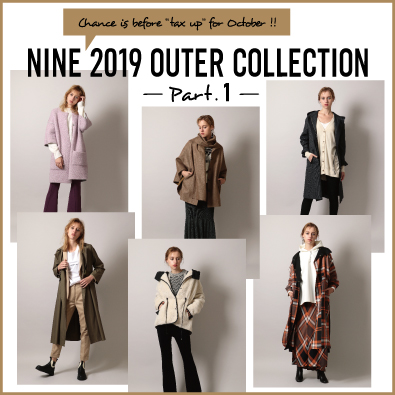 outer_collection_01_2019