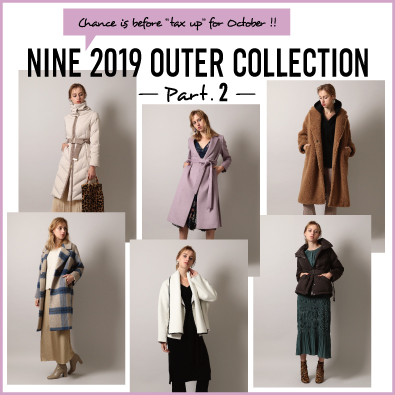 outer_collection_02_2019