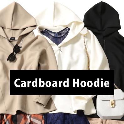 cardboardhoodie_2019