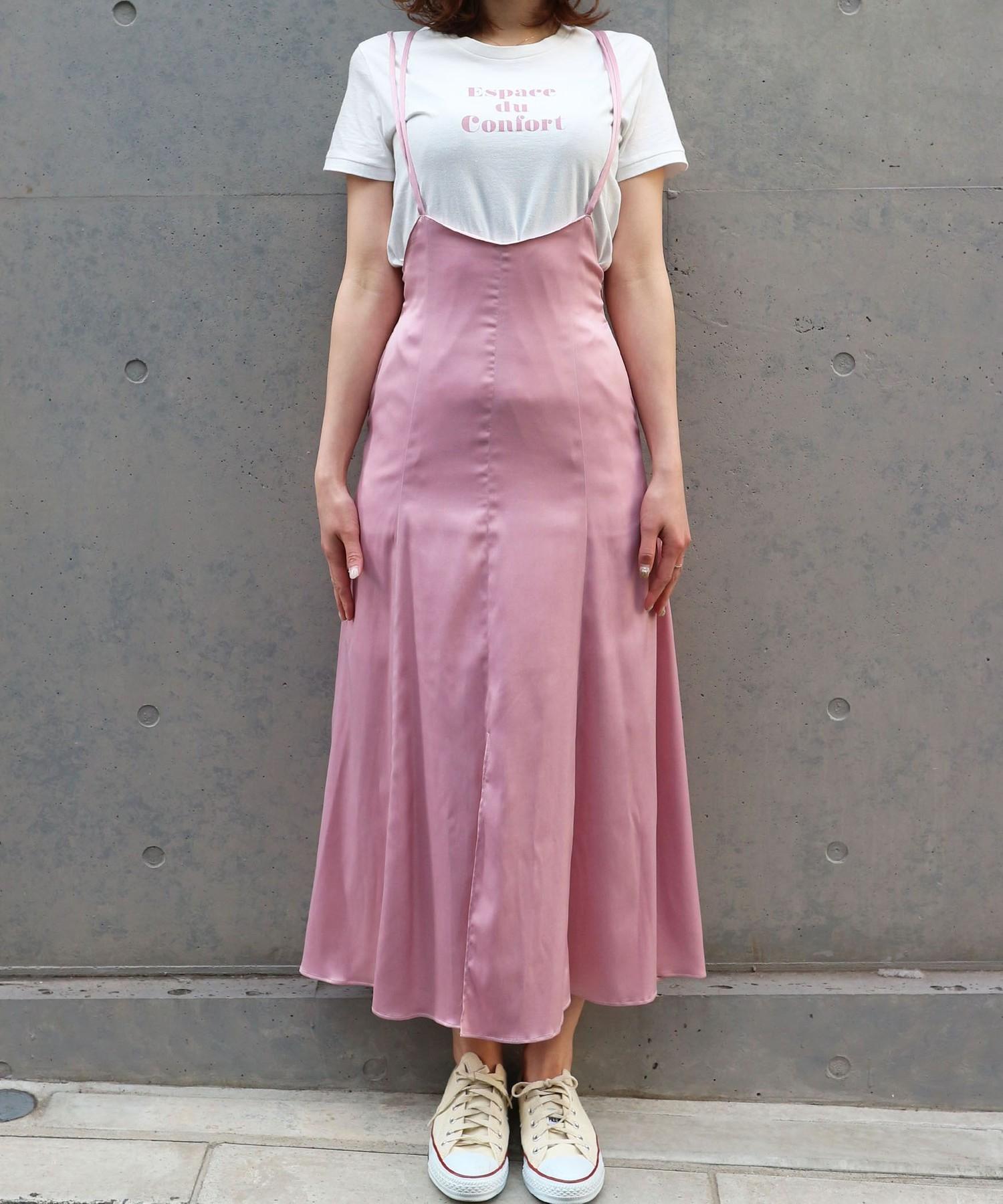 サテンストラップミディスカート