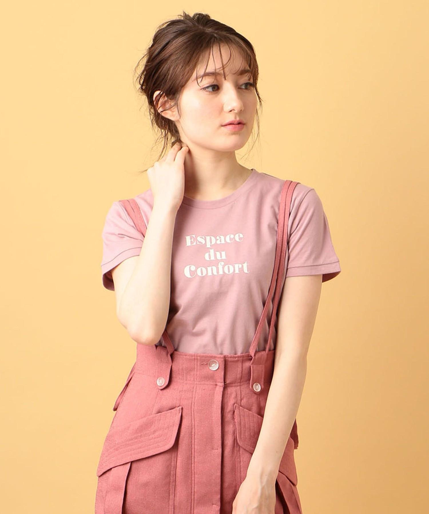 espace du confort Tシャツ【Sweet 2020年5月号掲載】