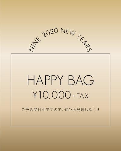 【福袋・予約】2020 NINE HAPPY BAG
