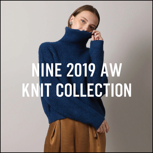 knit_collection_2019