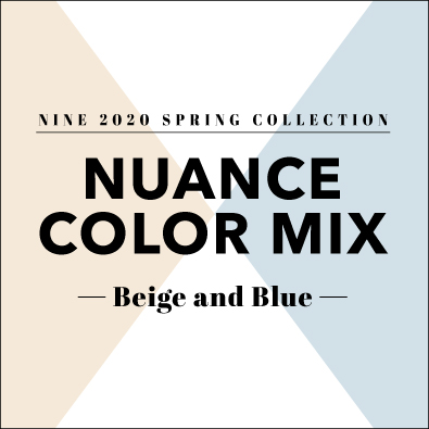 nuance_color_mix_2020