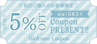 coupon_login