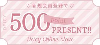 point_login