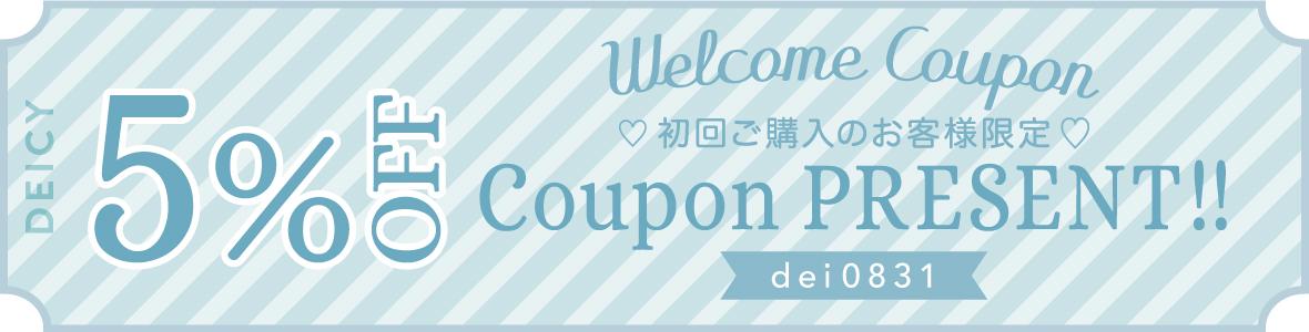 coupon_member